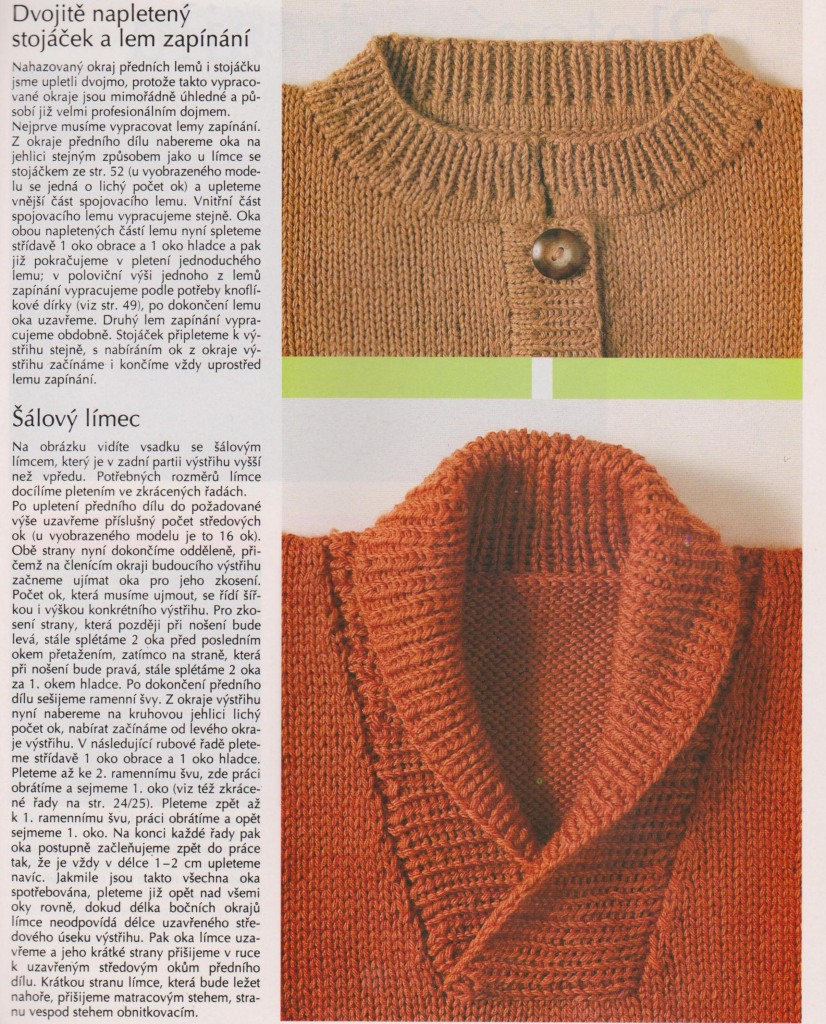 Переделка старого свитера / что можно 24